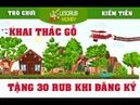 Trò Chơi Khai Thác Gỗ Lesorub-Money Kiếm Rub Tặng 30 Rub Khi Đăng Ký