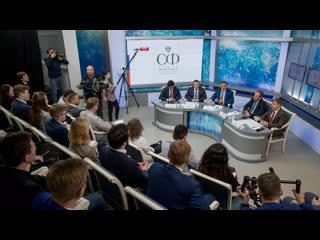 Старт московского этапа молодежного российско-белорусского конкурса Союзная лига дебатов