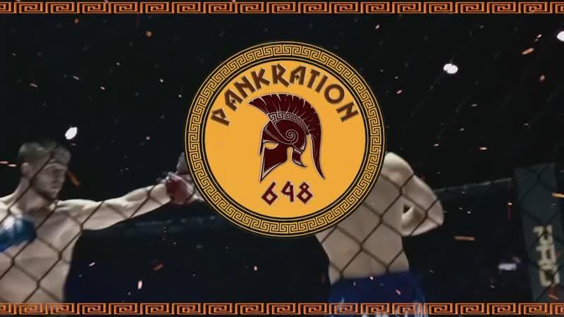 Pankration 648 на турнире Путь единоборца Level 16 московской Лиги панкратиона