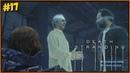 Доставка Жителю Гор Фотограф и стычки с монстрами Death Stranding PS4 17