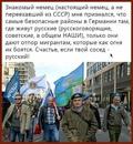 Алексей Абелардо фото №1