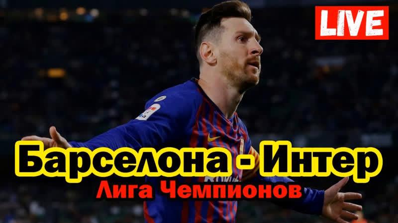 Зенит- ювентус в видеозаписи