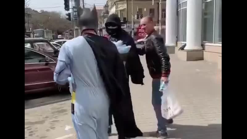 Из Готэма в Одессу Бэтмен и Робин раздают местным жителям бесплатные маски на улице Некоторые герои все таки носят плащи Per