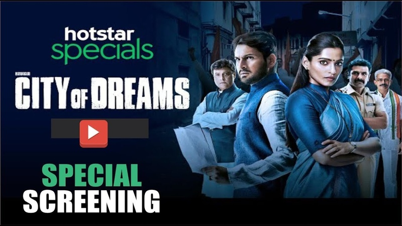 Celebrity Review Of Hotstar Specials Web Series City Of Dreams Nagesh Kukunoor