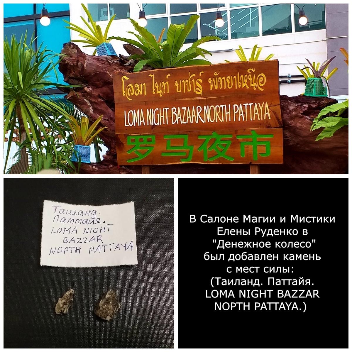 Елена Руденко (Валтея). Таиланд мои впечатления. отзывы, достопримечательности, фото и видео.   4MsrsR85IuI