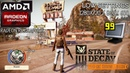 State of Decay Year One Survival - AMD A6 9220, Radeon R4 Graphics (Low End PC)