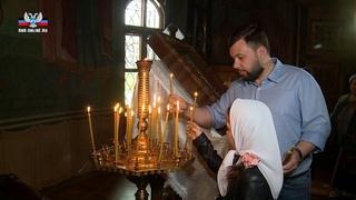 Денис Пушилин посетил пасхальное богослужение в одном из макеевских храмов