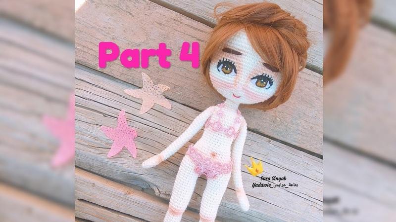 Кукла крючком 4 часть английские субтитры