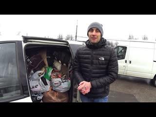 Вместе с Калининградцами собрали вещи для малоимущих