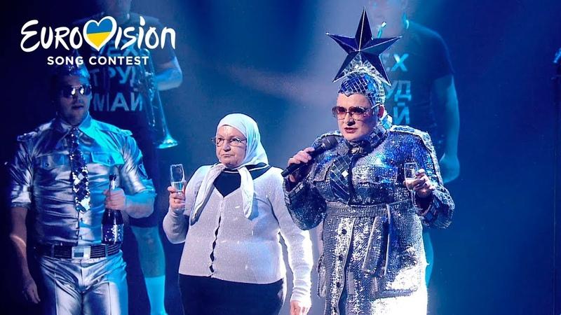 VERKA SERDUCHKA – ПОПУРРИ-ШОУ – Финал Национального отбора на Евровидение-2020