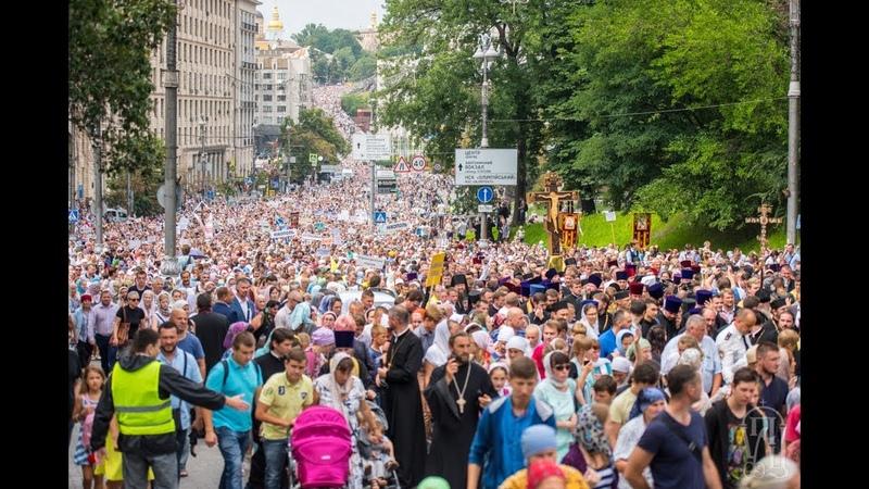 250 тисяч віруючих УПЦ взяли участь у Хресному ході з нагоди 1030-ліття Хрещення Русі
