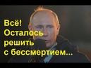 В России конституционный переворот?! А мы и не заметили