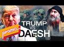 Promo Detrás de la Razón TRUMP VS DAESH