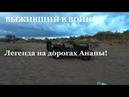Выживший в войне! Первый джип в мире на дорогах Анапы. Виллис - образ современных джипов.