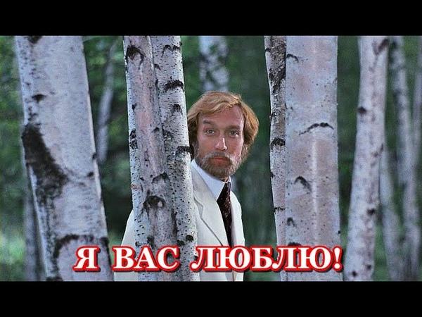 Я ВАС ЛЮБЛЮ!..хоть я бешусь,хоть это труд и стыд напрасный - ГЕВОРК ТОПЧИЯН - А.Пушкин,муз.Н.ИГНАТОВ