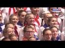 АРТ Мари Всемарийский детский хор