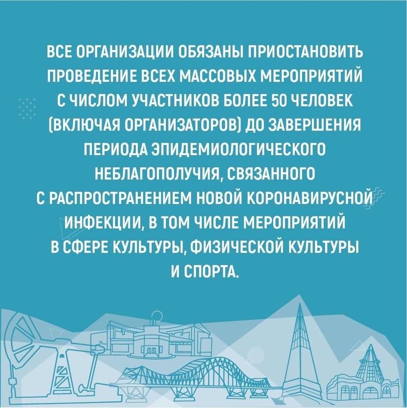 Коронавирус. Ответы на главные вопросы, изображение №15