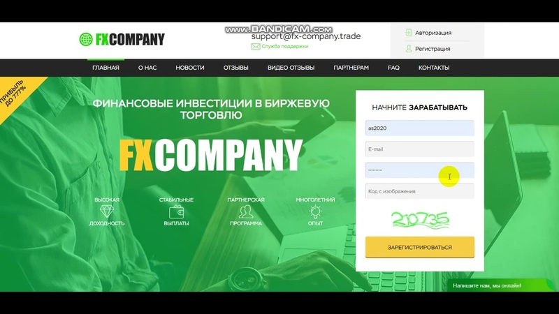 Fx company club New arrival 200-777 profit best in 67 hours starting with 100 rubles ((paying10))