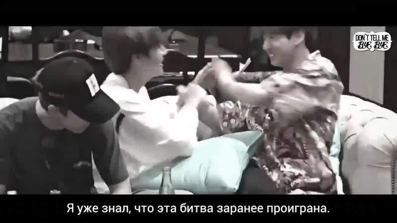 ❝Весенний день❞ короткометражный taekook фильм рус саб DTMBB