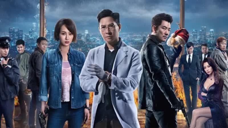 Безмолвные свидетели (2019, Китай, Гонконг) боевик, триллер, криминал, детектив; смотреть фильм/кино онлайн HD