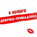 Александр Асташенок фотография #33