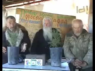 алтайские старцы