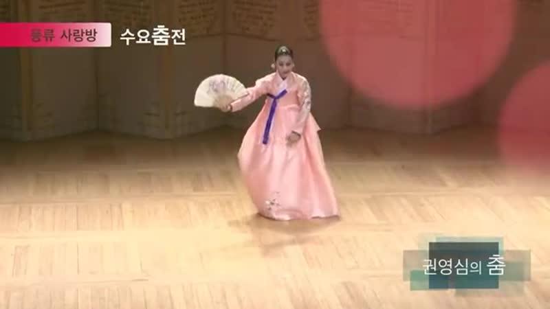 입춤임이조류 화선무 권영심의 춤 권영심 무용단