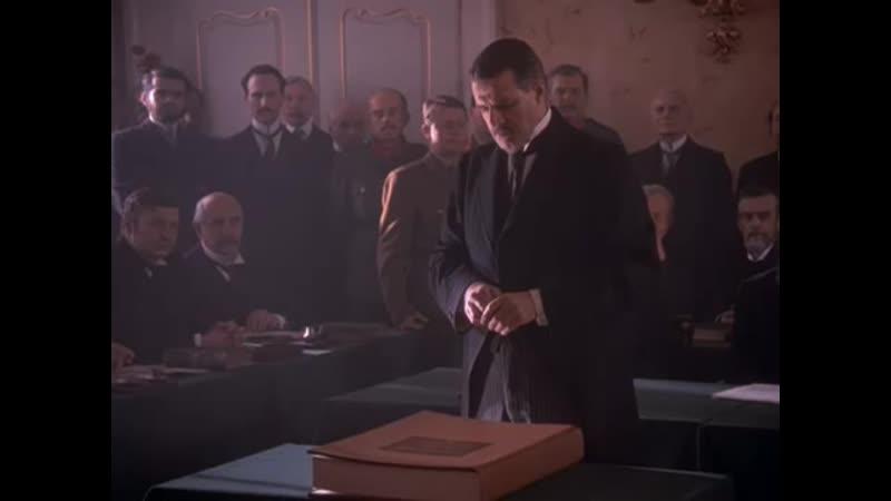 El tratado de Versalles de 1919 .mp4