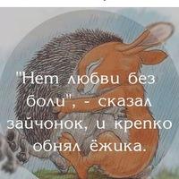 Алий Алий