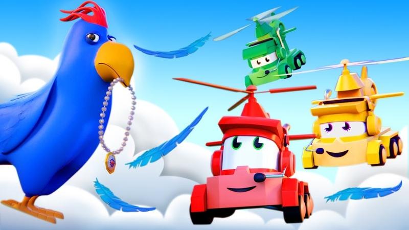 мультики с грузовиками для детишек Кто украл сокровище? Truck Games