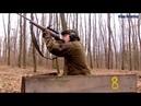 Загонная Охота на Кабана-Меткая стрельба 1.