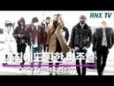 NCT127 엔씨티127 아침에도 환한 비주얼 NCT127 departure in incheon airport 200111 RNX tv