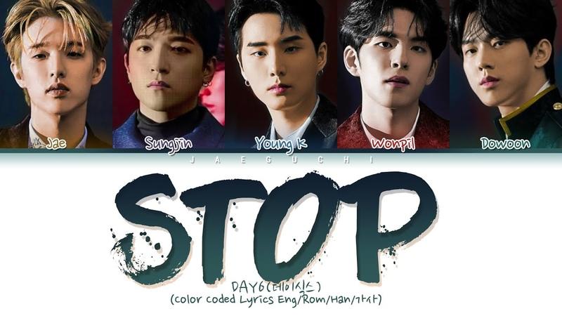 DAY6 (데이식스) Stop (때려쳐) (Color Coded Lyrics Eng/Rom/Han/가사)