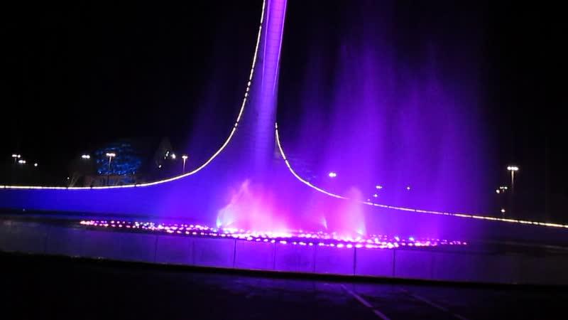 Поющие фонтаны в Олимпийском парке Сочи Декабрь 2019