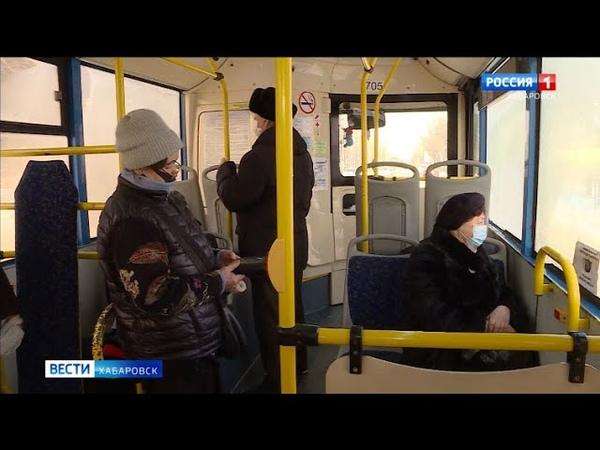 Жалобы на холод в автобусах трамваях и троллейбусах поступили в мэрию Хабаровска с начала января