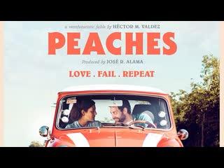 Персики / Melocotones (2017, Доминикана, Великобритания, фантастика, комедия)