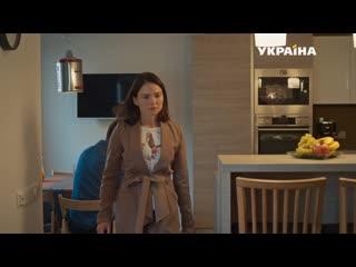 Трu сeстpы (2020) 1,2,3,4,5,6,7,8 серия  (Все серии) HD