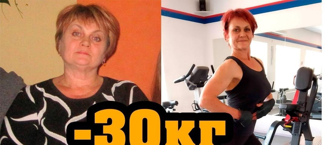 Похудеть В 53 Года Женщине. Как похудеть женщине после 50 лет: диета и добавки, чтобы как можно быстрее скинуть вес при климаксе