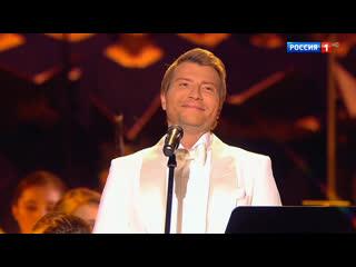Николай Басков, Давайте любить  Верую  Россия 1
