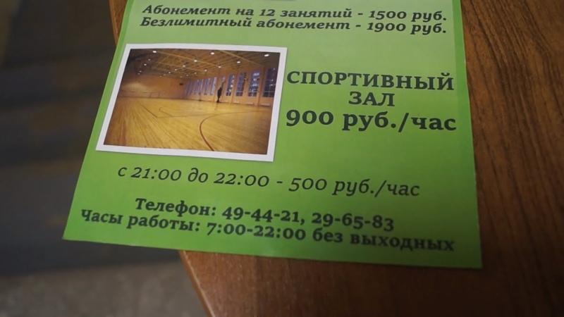 07.12.19 ПРОМО-РОЛИК. С/З РЖД (Садовая 91)