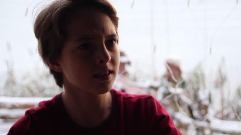 Кай временно недоступен Проект Снежная королева первый эпизод 2017 г
