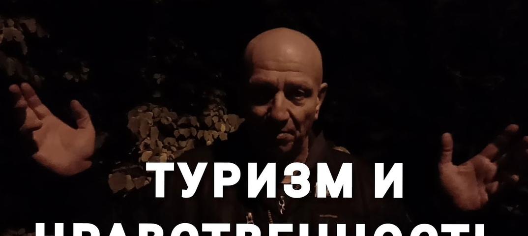 Котовский Анекдоты