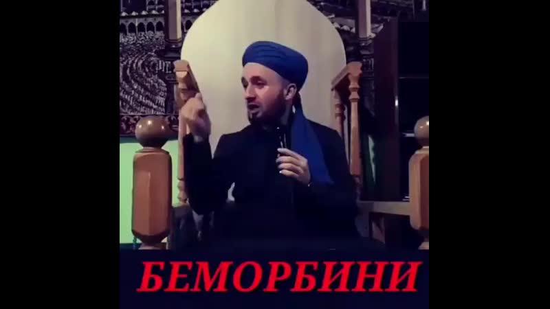 домуло