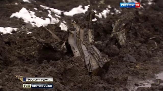 Вести в 20:00 • МАК приступает к изучению черных ящиков ростовского Боинга