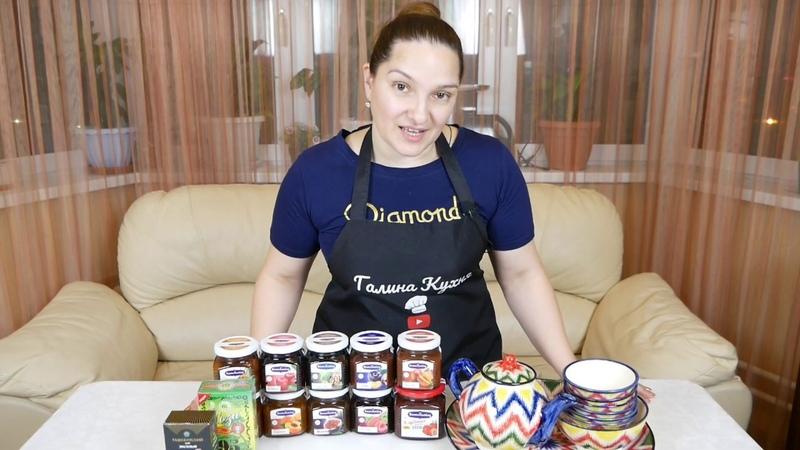 Конкурс нашего канала и канала Галина кухня!
