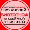 ЕвроСтиль салон красоты г. Витебск