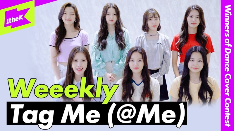 Winners of Weeekly 위클리 'Tag Me @Me ' Choreography Cover Contest