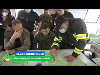 С рабочим визитом на Луганщине в Волыни и Буковине
