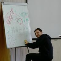 Павел Косыгин