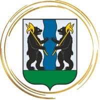 Логотип Ярославский муниципальный район